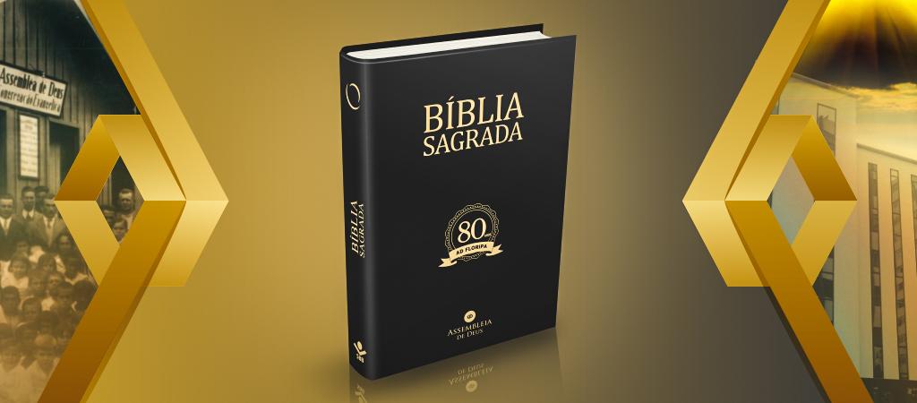 Bíblia Comemorativa dos 80 anos